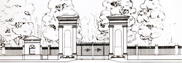 Главный вход в парк Александрия