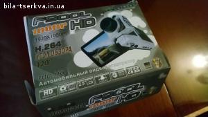 Продам автомобільний відеореєстратор  F900L
