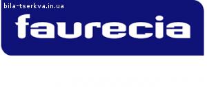 Работник на автозавод faurecia   2 500 - 3 000 зл.