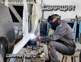 Сварщик Сварка авто Сварочные работы Кузовной ремонт