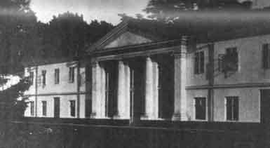 Аустерия после рекострукции (1914)
