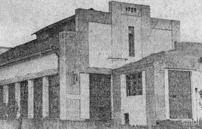 Первая электростанция города.